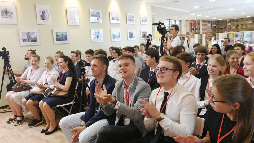 Подмосковные победители и призеры олимпиады школьников собрались в Одинцове