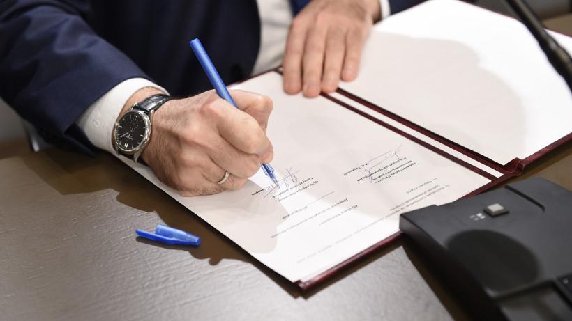 Подписано соглашение о создании в Московской области производства заменителей грудного молока