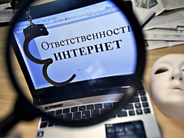 Пользователей «ВКонтакте» штрафуют за неуважение к власти из-за комментариев по Шиесу