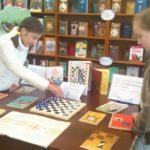 Познавательный час «Тайны шахматной доски»