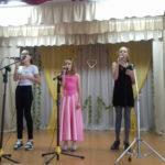 Праздничный концерт, посвященный юбилею Первомайского суда