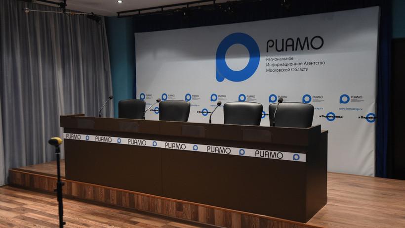 Пресс-конференция заместителя руководителя УФАС Московской области состоится 21 июня