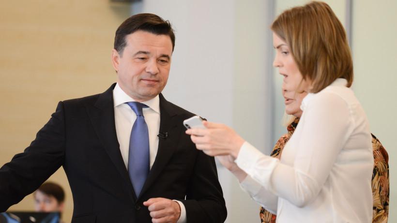 Приложение «Мобильный центр социальных услуг» представили Воробьеву