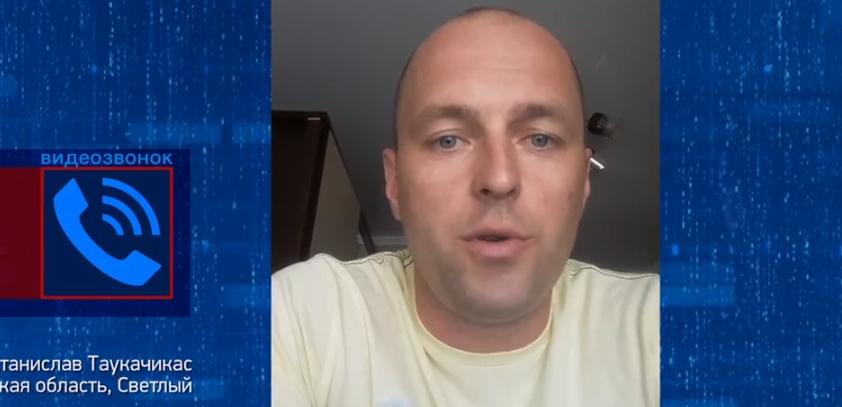 Прямая линия с Путиным 2019: онлайн трансляция доступна в Сети