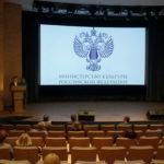 Проекты художественных фильмов, претендующих на господдержку, представили на питчинге в Минкультуры России