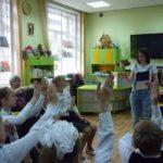 Программа «Уроки доброты»
