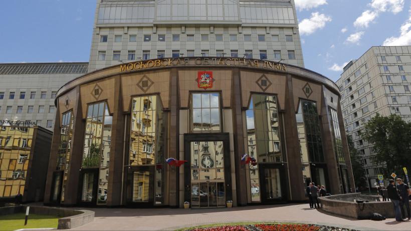 Расходы бюджета Подмосковья превысили 540 млрд рублей в 2018 году