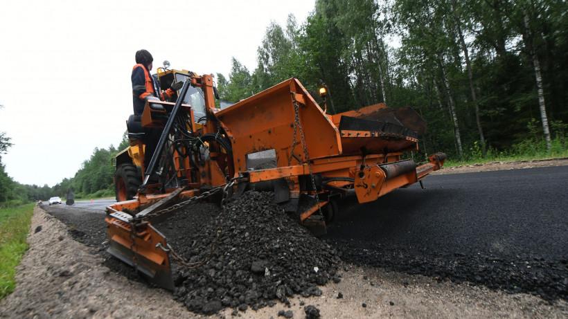 Ремонт дорог в рамках нацпроекта «БКАД» в Сергиевом Посаде завершат в июле
