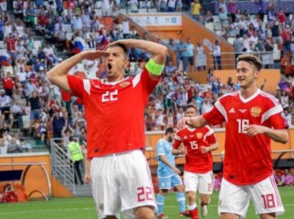 Россия и Кипр сойдутся в матче квалификации ЧЕ