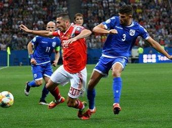 Россия обыграла Кипр в отборочном матче ЧЕ