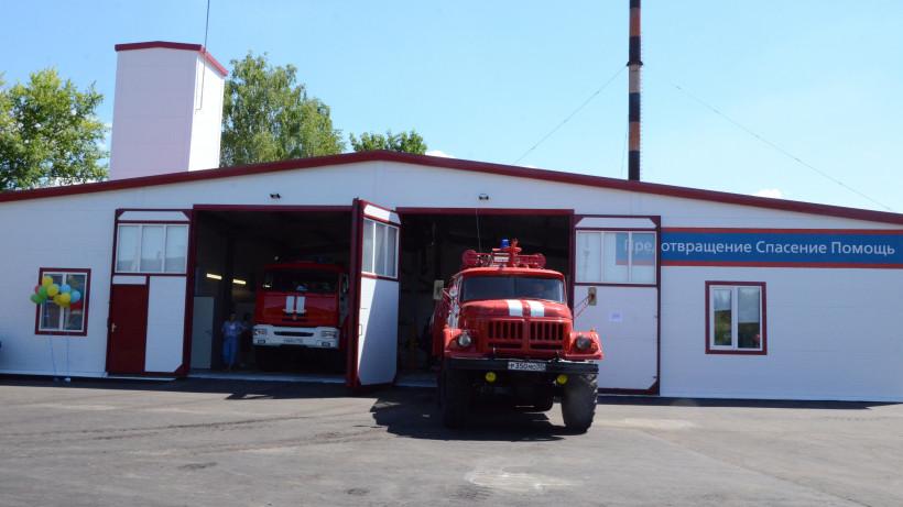 Семь новых пожарных депо появятся в Подмосковье в 2019 году