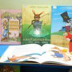 Семейное литературное занятие «Сказки дядюшки Римуса»