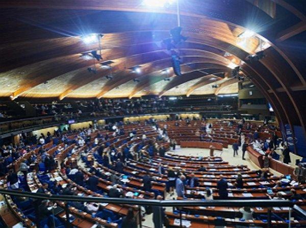 Сессию ПАСЕ покинули делегации семи стран в знак протеста против возвращения России