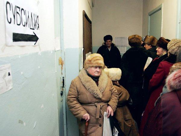 """СМИ: """"ленивых"""" бедных россиян лишат господдержки"""