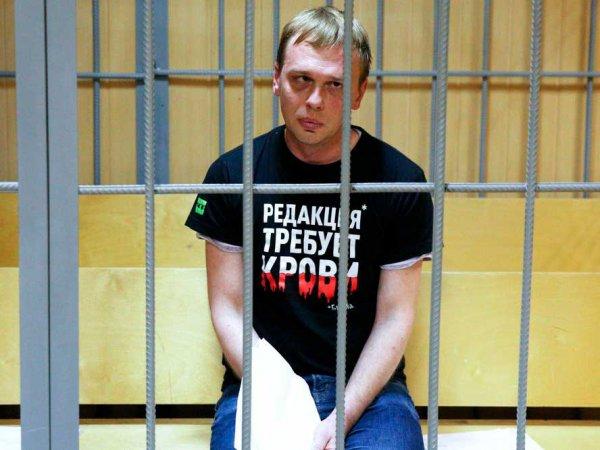 СМИ: возможные заказчики «дела Голунова» из ФСБ живут по соседству в элитных коттеджах в Подмосковье
