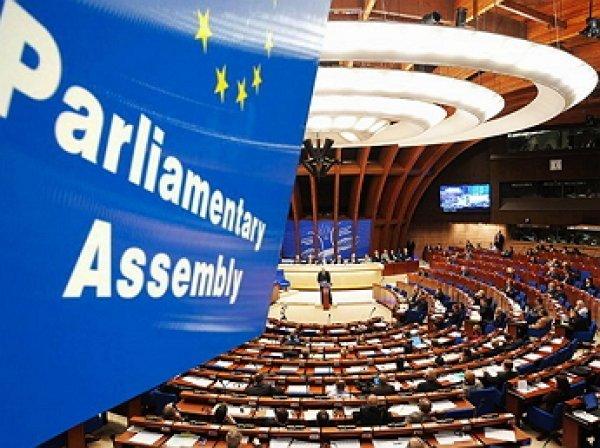 Стало известно какие страны поддержали резолюцию по возвращению России в ПАСЕ, а какие выступили против