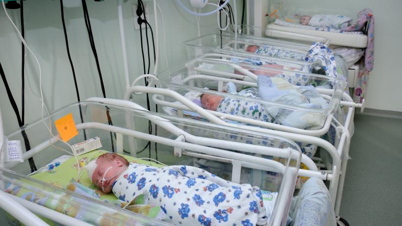 Трехтысячный ребенок родился в Сергиево-Посадском центре материнства и детства