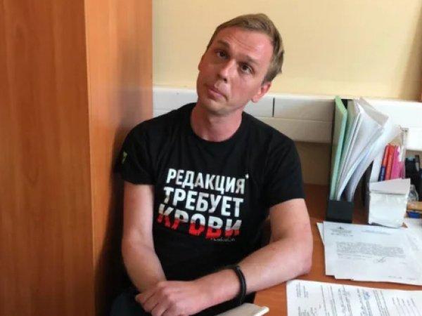 """""""Ударил кулаком в щеку"""": появились показания задержанного за наркотики журналиста """"Медузы"""" Голунова"""