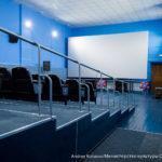 В Омской области в рамках нацпроекта «Культура» появятся еще три модернизированных кинозала