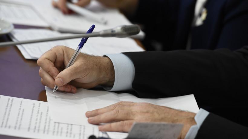 В Подмосковье определили сроки проведения конкурса «Территории роста» в 2019 году
