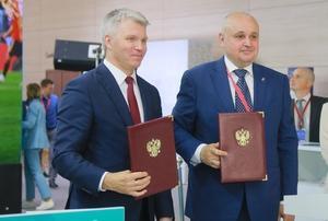 В рамках ПМЭФ'19 подписаны соглашения о сотрудничестве Минспорта России с правительствами ряда регионов