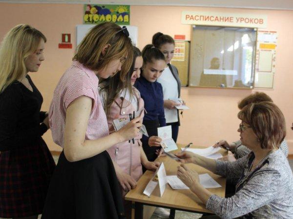 В Сети появились результаты ОГЭ по русскому языку