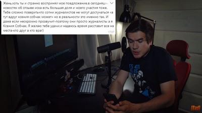 Видеоблогер BadComedian разоблачил Собчак