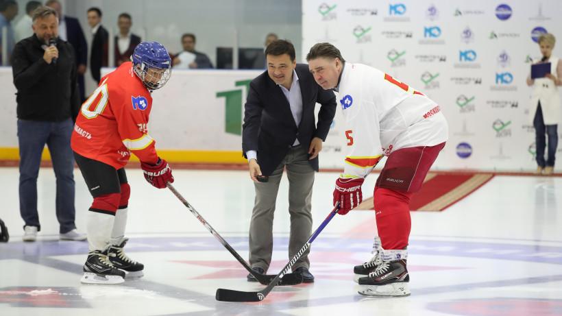Воробьев дал старт благотворительному хоккейному матчу для детей-сирот в Домодедове