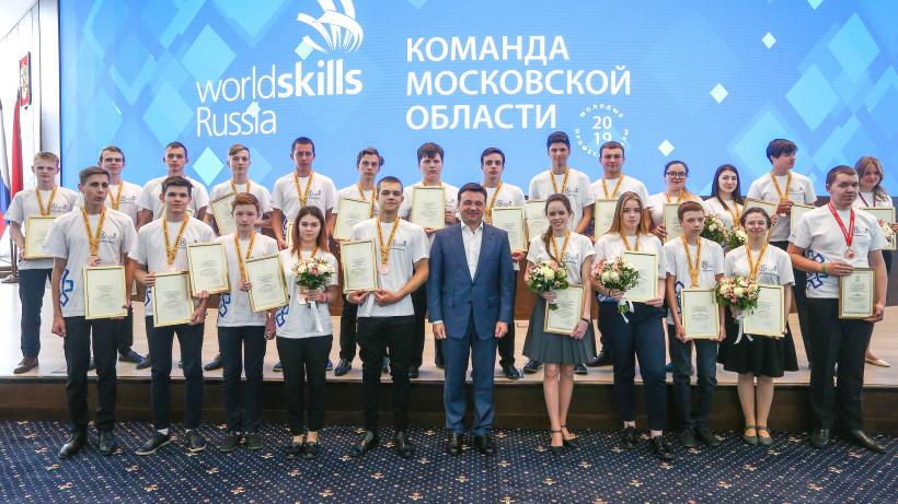 Воробьев наградил победителей и призеров Национального чемпионата WorldSkills Russia-2019