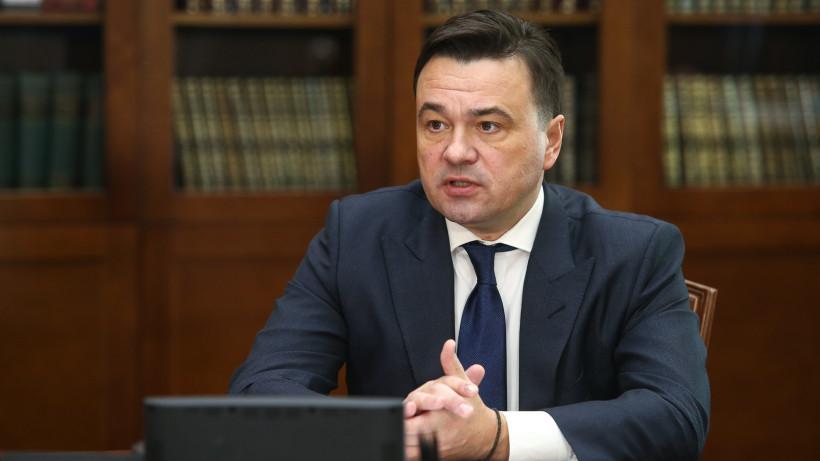 Воробьев поручил министрам установить мобильные перекачивающие станции на участках подтопления