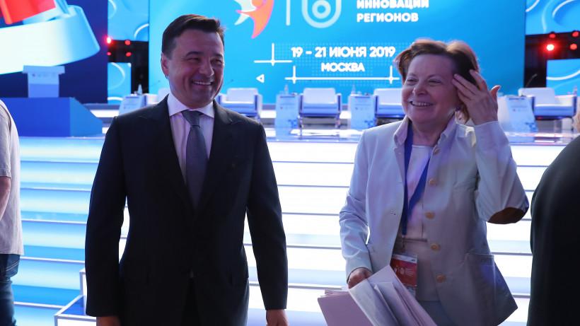Воробьев принял участие в пленарном заседании в рамках III Форума социальных инноваций регионов