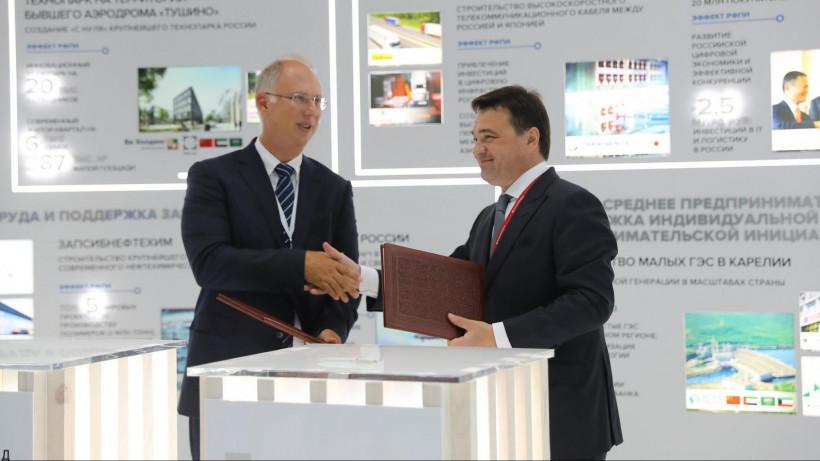 Воробьев принял участие в пленарном заседании в рамках ПМЭФ-2019