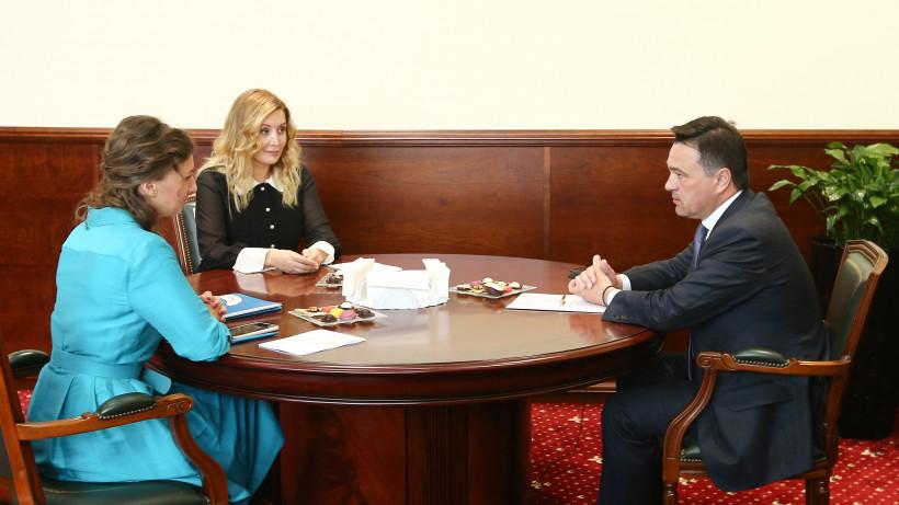 Воробьев провел рабочую встречу с Уполномоченным при Президенте РФ по правам ребенка