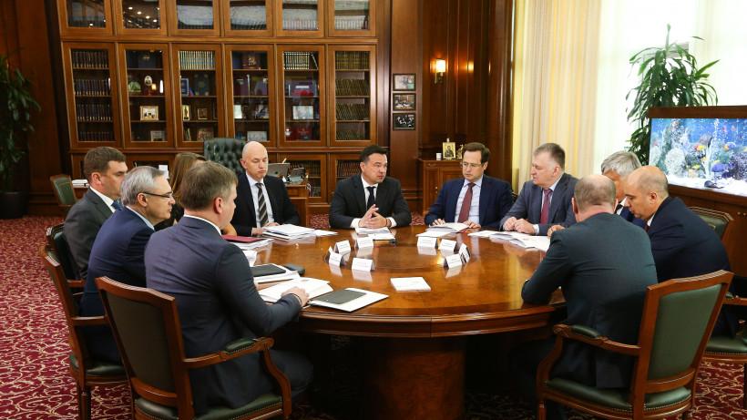 Воробьев провел совещание с руководителями правоохранительных органов Московской области