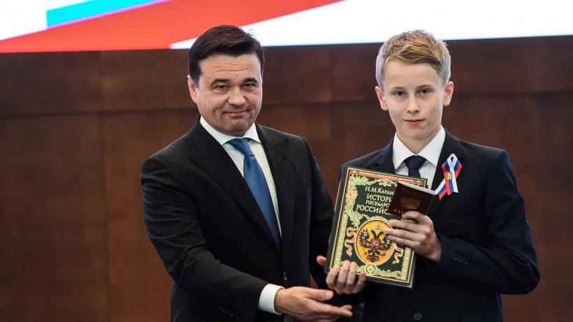 Воробьев вручил областные награды в преддверии Дня России
