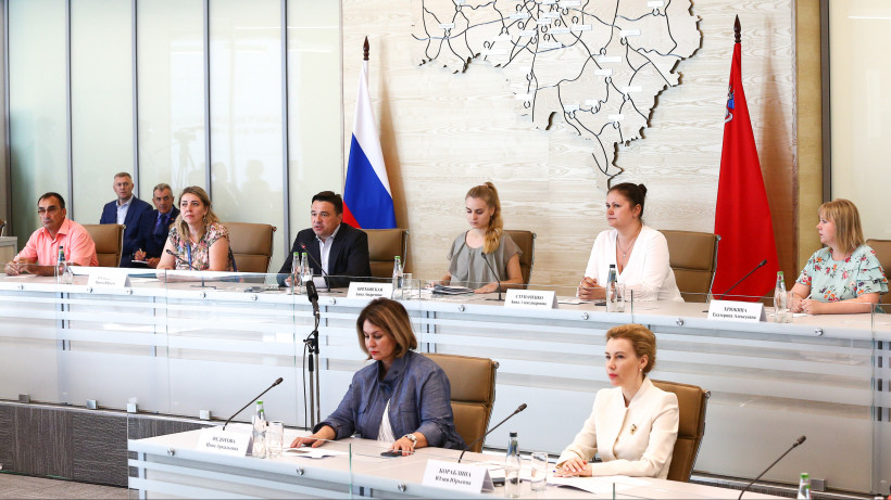 Воробьев встретился с жителями Подмосковья в Центре управления регионом