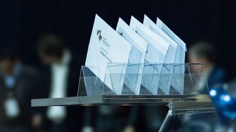 Восемь пунктов приема заявок на участие в премии «Наше Подмосковье» откроются в Подольске