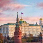 Встреча «Триединство России»