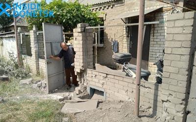 ВСУ нанесли развернутый массированный удар по Донецку (ФОТО, ВИДЕО)