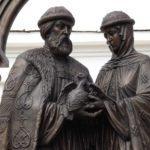 Выставка-праздник «Муромские чудотворцы»