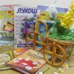 Выставка «Украсим жизнь цветами»