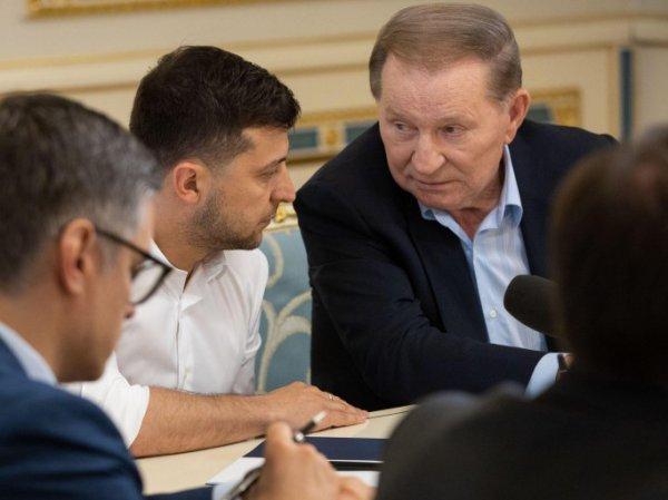 Зеленский вернул Кучму в контактную группу по переговорам по Донбассу