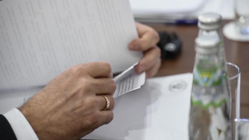 Жителям Подмосковья напомнили, кто имеет право на бесплатную юридическую помощь
