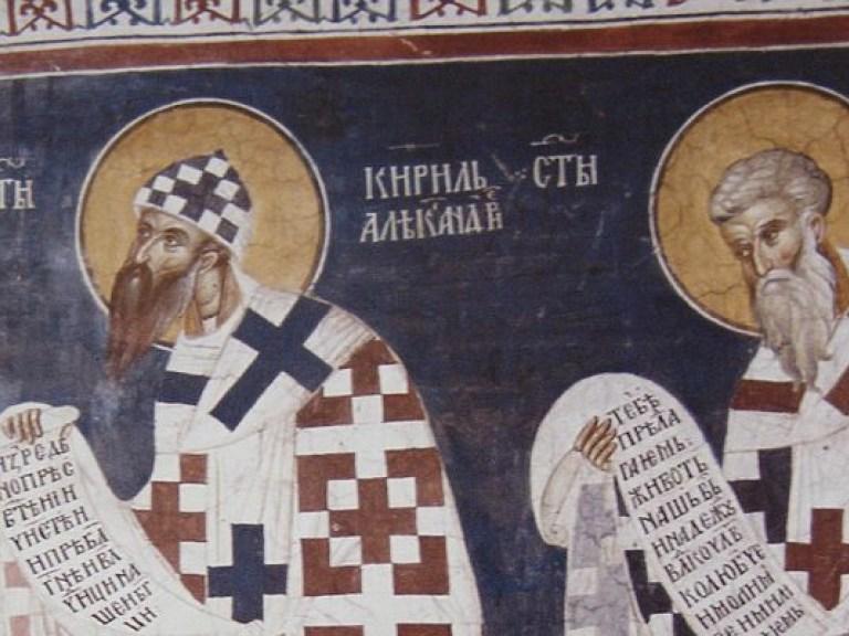 22 июля 2019 отмечается праздник Панкратий и Кирилл