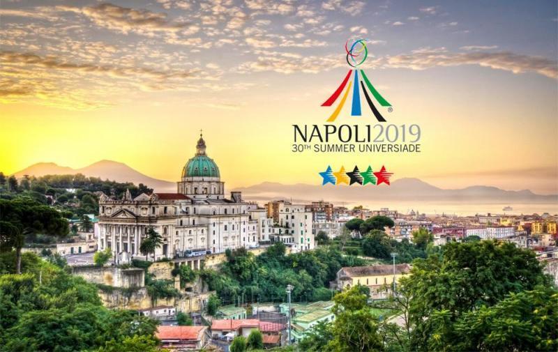 30 спортсменов представят Подмосковье на ХХХ Летней Универсиаде в Италии