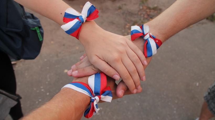 День государственного флага РФ в Красноармейске