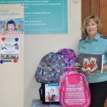 Акция «Соберём ребёнка в школу»
