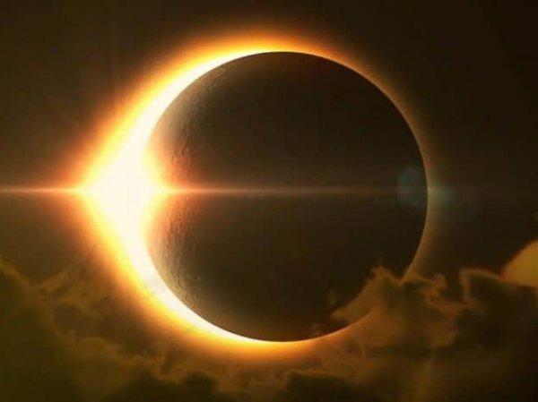Астрологи рассказали, чего нельзя делать по знакам Зодиака во время солнечного затмения 2 июля