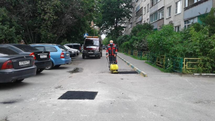 Более 10 тысяч ям отремонтировали во дворах Подмосковья в 2019 году