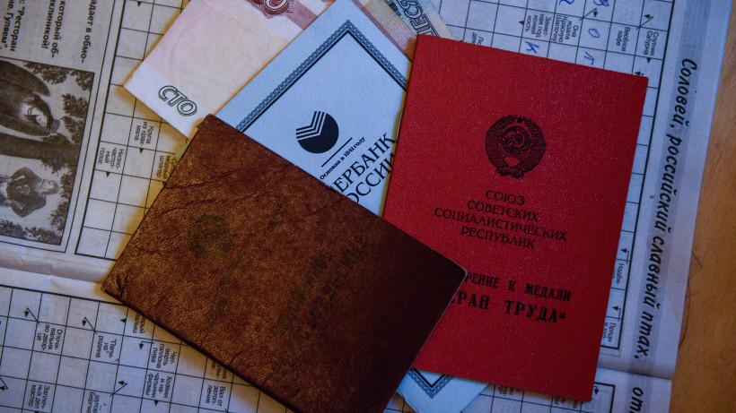 Более 160 тысяч жителей Московской области получают региональную социальную доплату к пенсии